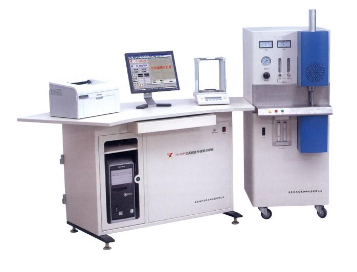 高频红外碳硫分析仪碳硫联测仪