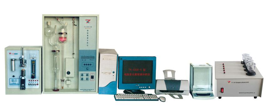 金属材料分析仪五大元素分析仪