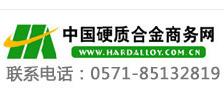 中国ballbet贝博app商务网
